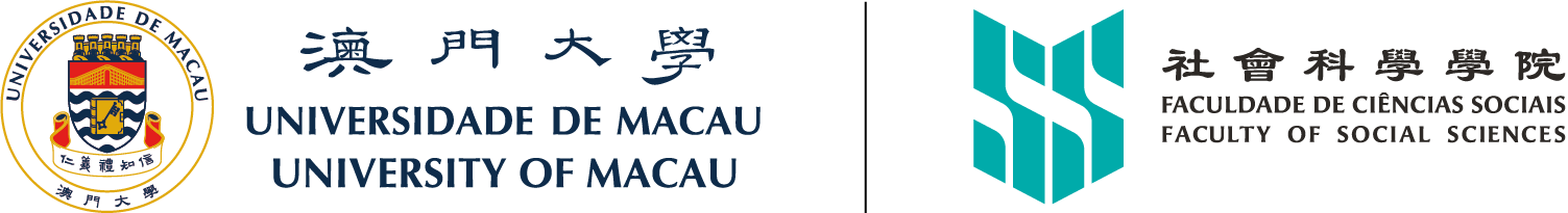 Faculty of Social Sciences | University of Macau Logo